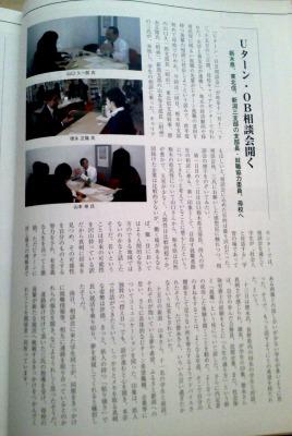 NEC_1164-1.jpg
