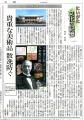 np_okura.jpg